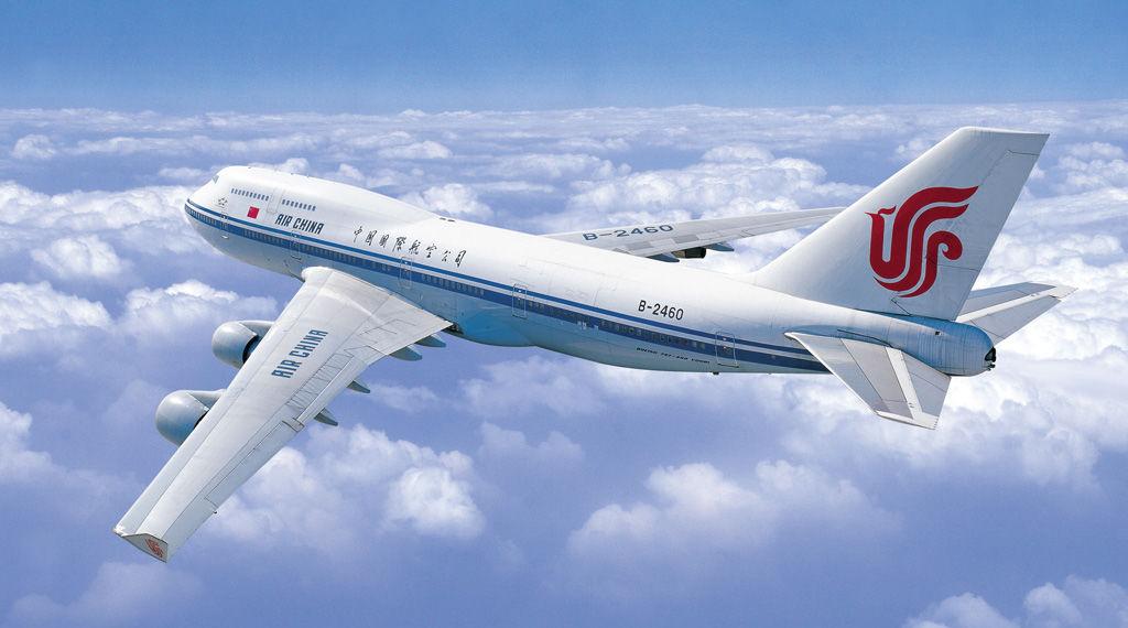 Aeronave de Ar China